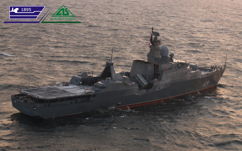 Russian Naval Shipbuilding Industry: News - Page 6 Gepard_5