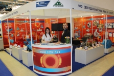 JSC «Zelenodolsk plant named after A.M. Gorky» at NEFTEGAZ-2016