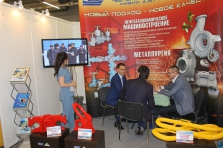 Russian oil and gas forum – 2016