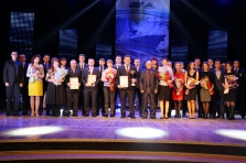 "The all-Russian contest ""Engineer of the year 2017"" award ceremony"