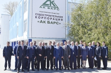 "A meeting on the issues of cooperation of JSC ""Ak Bars"" Shipbuilding Corporation"" with its affiliates."